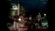 Saturday Night - Bay City Rollers