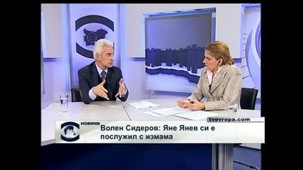 Волен Сидеров ще е кандидатът за президент на
