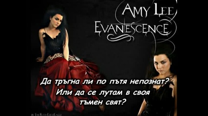 Надежда - Evanescence Before The Dawn