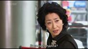 [easternspirit] Bad Love (2007) E01 2/2
