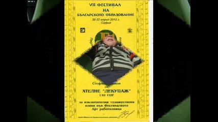"""""""успех""""-130 Соу""""-grig"""
