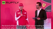F1 Superstar Sebastian Vettel Lays Foundation Stone for 'Ferrari Land'