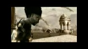 Prince Of Persia Trailer My Plague