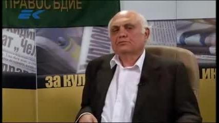 Георги Ифандиев. Янко Янков. Обвинителен акт.