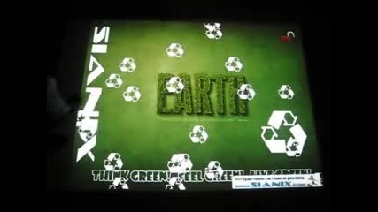 Интерактивен под (zianix)