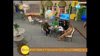 На кафе с българите по света, истории от Кипър - На кафе (24.02.2014г.)