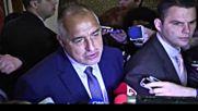 Борисов: На всички да им е мила държавата