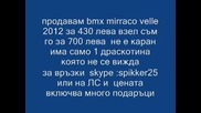 prodavam bmx mirraco velle 2012