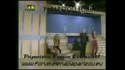 Antique - Dinata Dinata Live First Time In Greece (2000)