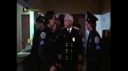 Police Academy 3 Back in Training / Полицейска Академия 3 Отново в академията (1986) С Бг Аудио