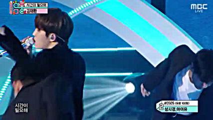 9 Kim Jae Hwan - The Time I Need(времето, от което се нуждая) 21.12.19,9