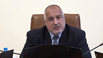 Борисов: Ще подходим отговорно при предложението за съставяне на правителство