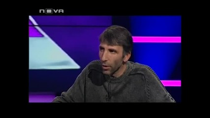 Big Brother Family Truth - 03.04.2010 - Част 2
