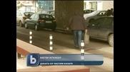 Нагли кражби докато си чистиш колата