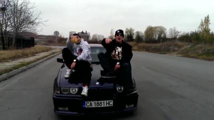 Големия ft. Venci Venc' - Капак