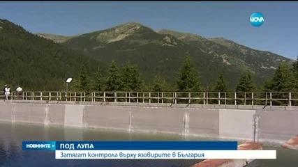 По- строг контрол върху язовирите в България