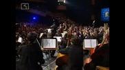 Вивалди За 4 Цигулки