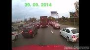 Автомобилни катастрофи 388 - Септември 2014