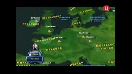 Варяги - История Киевская Русь