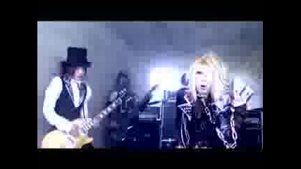 Lycaon - Chains of Collar [full Pv]