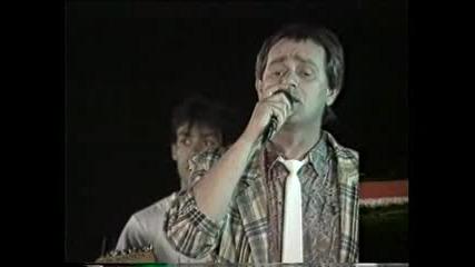 ( Високо Качество ) Kemal Malovcic - 1986 - ko gubi