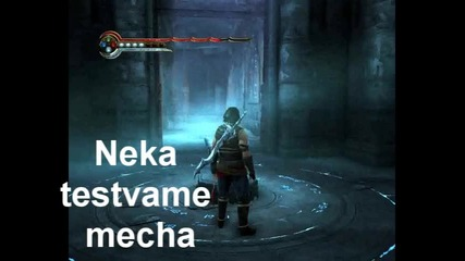 Prince of persia The forgotten sands gameplay By Mechkata 2