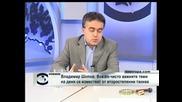 Владимир Шопов: Все по-често важните теми на деня се изместват от второстепенни
