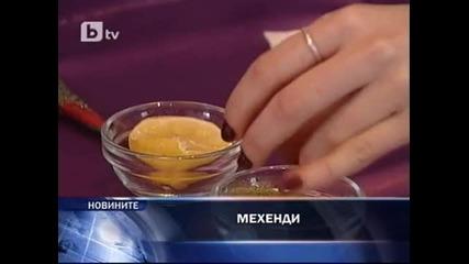 Обедна емисия на btv Новините 25.08.2011