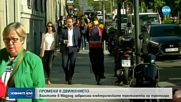 Без електрически тротинетки по тротоарите в Мадрид