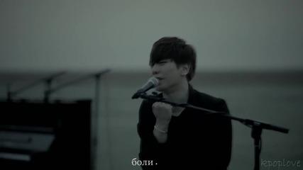 [ Бг Превод ] Park Hyo Shin – Wild Flower