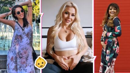 Звезден бейби бум и през 2020 г.! Кои известни българки са в трепетно очакване?