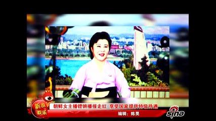 Тв Водеща от Северна Корея става известна