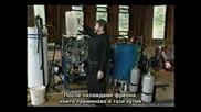 Свободната Енергия - Надпреварата Към Нулевата Точка - Документален Филм + Бг Sub Част3/4