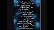 Една много тъжна и истинска песен