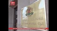 Атака внесе в конституционния съд искане за касиране на изборите