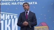Плевнелиев: Малките предприятия създават над 70% от работните места