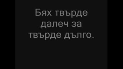 Nickelback - Far Away (sub)