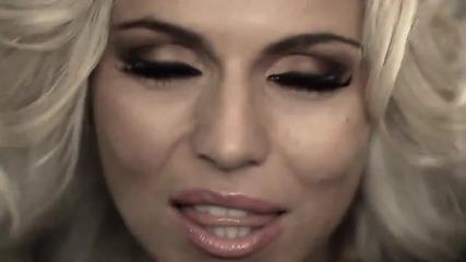 Високо качество - Алисия - Твоя Тотално