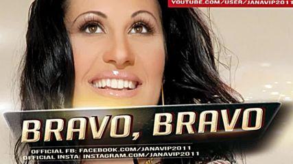 Jana - Bravo Bravo - 2015 Audio