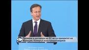 Франция не смята за приоритет исканите от Великобритания промени в договора за ЕС