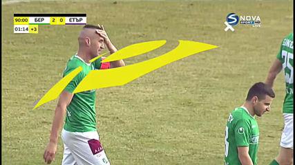Камбуров матира Етър за 229-ия си гол в българския елит