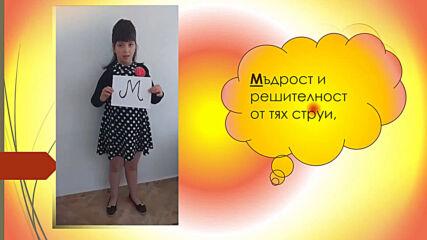 Акростих-презентация.mp4