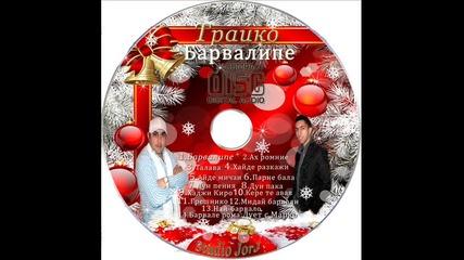 1. Траико 2013 Барвалипе .изп. By.dj kiro