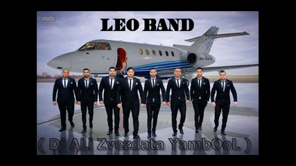 Ork Leo Bend 2015 Konkurenciq ( Dj Ali Zvezdata Yambool )