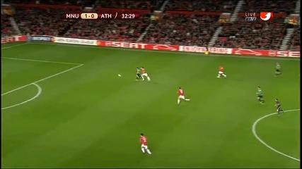 Манчестър Юнайтед - Атлетик Билбао 2:3
