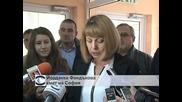 Още една детска градина бе открита в София