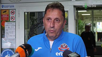 Атанасов: Липсват ни уменията пред гола, трябва да печелим мачовете
