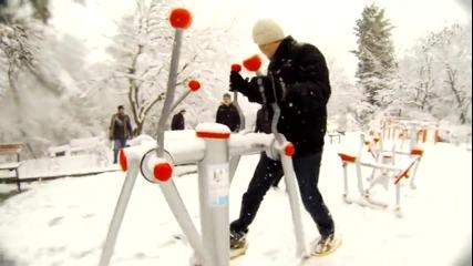 Забавен Зимен Ден
