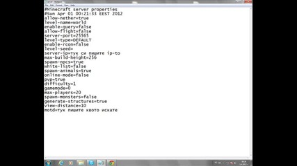 Как да си направим minecraft server :)
