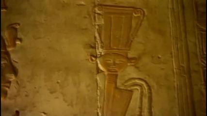 Сексуалността в древен Египет - 3 (16+)